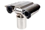 Microdigital IVEX-PTZR-40