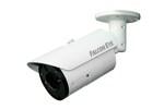 Falcon Eye FE-IPC-BL200PV