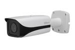 IP-камера Dahua DH-IPC-HFW5200EP-Z12