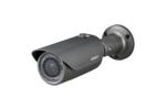 WiseNet (Samsung) HCO-7010RA
