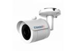 TRASSIR TR-H2B5 3.6