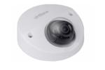 IP-камера Dahua DH-IPC-HDBW4120FP-0280B