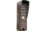 Activision AVP-505(PAL)(коричневый)