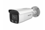 HikVision DS-2CD2T27G1-L(6mm)