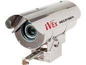 Microdigital IVEX-FZ-40