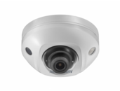 HikVision DS-2CD2523G0-IWS(4mm)(D)