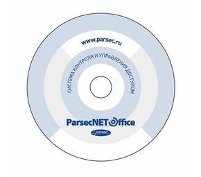 Parsec PNOffice-02