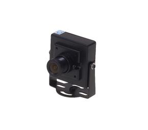 Камера RVI RVi-C100(2.8 мм)