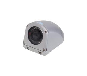 Камера RVI RVi-C311S(L/U)(2.5 мм)