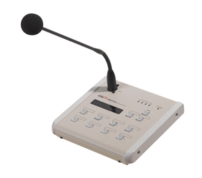 Микрофон Inter-M RM-911D
