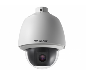 IP-камера HikVision DS-2DE5220W-AE