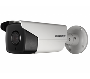 IP-камера HikVision DS-2CD4B16FWD-IZS (2.8-12 mm)